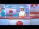Новости 24 часа за 06.00 01.03.2017