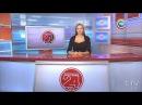 Новости 24 часа за 16.30 28.02.2017