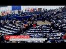 Євросоюз остаточно затвердив безвізовий режим для громадян Грузії