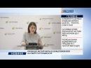 Українських кур'єрів у РФ мають визнати потерпілими у справі торгівлі людьми