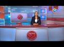Новости 24 часа за 16 30 01 03 2017