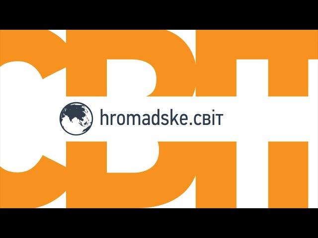 Підсумки головування України в ООН, «чорна трансплантологія» в Китаї та історія руху «Білі шоломи» » Freewka.com - Смотреть онлайн в хорощем качестве