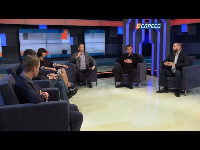 Політклуб | Нові підходи влади у боротьбі з корупцією | Частина 3