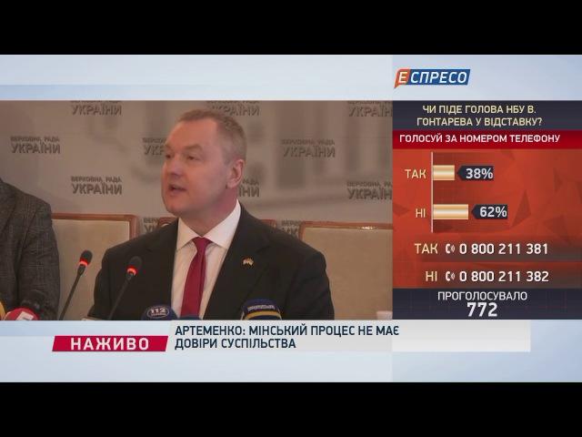 Артеменко вигадав нові ідеї, як ділити Крим з Росією