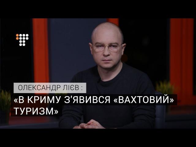 В Криму зявився «вахтовий» туризм – екс-міністр курортів Криму
