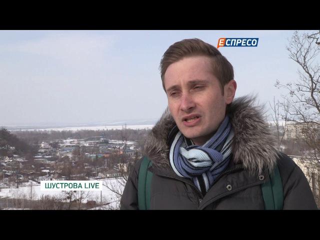 Освоєння кредиту на будівництво Канівської ГАЕС || Юлія Савчук