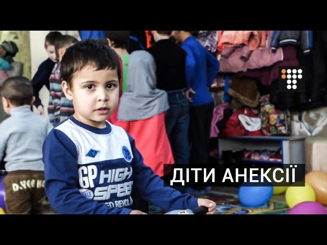 Як родини політвязнів обєдналися в «Кримську солідарність»