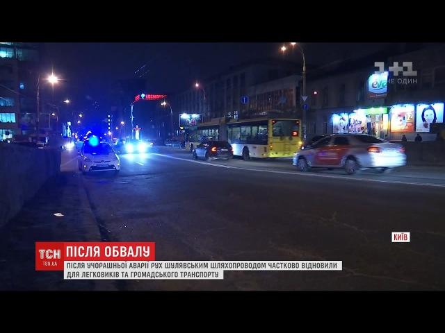 Патрульні не пускають вантажівки на Шулявський шляхопровід