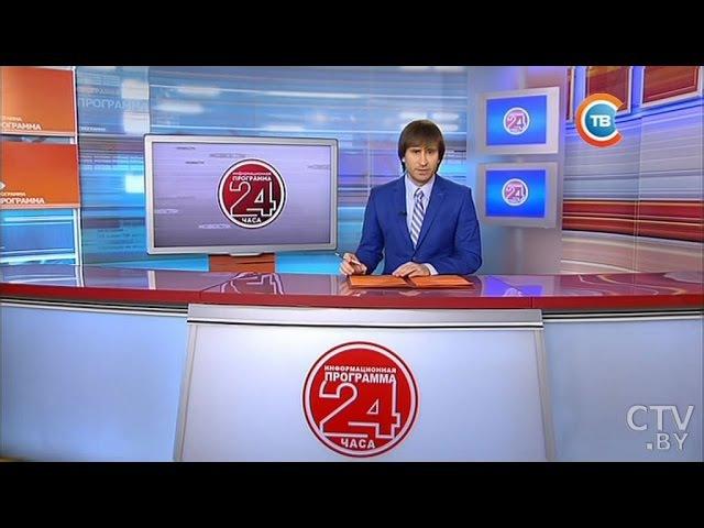 Новости 24 часа за 19.30 14.03.2017