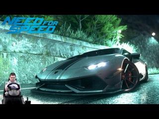 Батл с читмобилем на Lamborghini Huracán - NFS 2015/2016 на руле Fanatec Porsche 911 Carrera GT