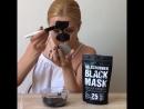 Как работает Black Mask от