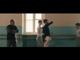 Полина / Polina, danser sa vie (2016), Франция, Ж.Бинош, Анастасия Шевцова VK: #урокиХореографии