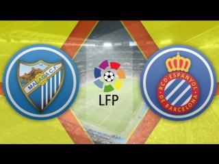 Малага 0:1 Эспаньол | Чемпионат Испании 2016/17 | 21-й тур | Обзор матча
