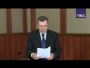 Виктор Янукович призвал создать комиссию Совета Европы для расследования преступлений 'майдана'
