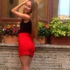 Кристина Романченко