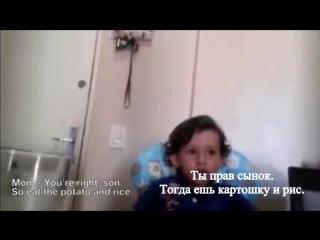 Маленький мальчик объясняет матери, почему он не хочет есть осьминога.