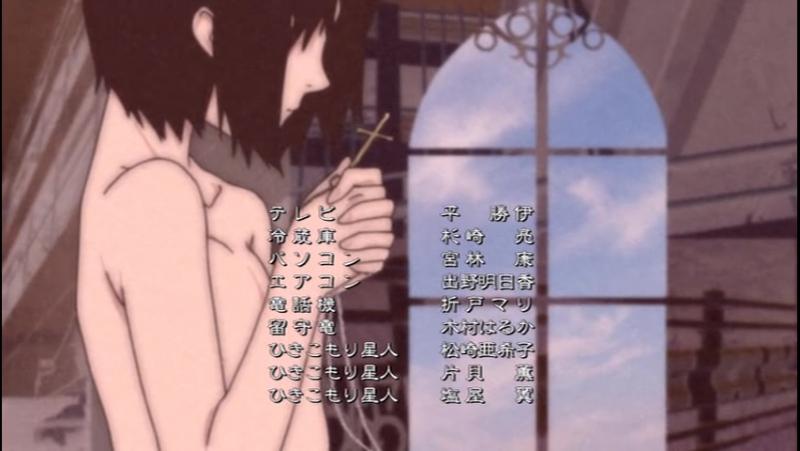 [SHIZA] Добро пожаловать в Эн.Эйч.Кэй / Welcome To The NHK TV - 7 серия [J-Dee] [2006] [Русская озвучка]
