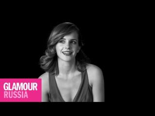 Эмма Уотсон рассказывает о начале своей актерской карьеры