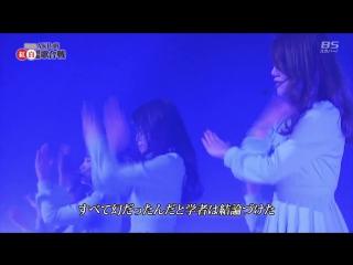 Dai 6-Kai AKB48 Kouhaku Taikou Uta Gassen - Kiseki no door
