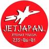 """Доставка вкусной еды """"JetJapan"""" Кстово"""