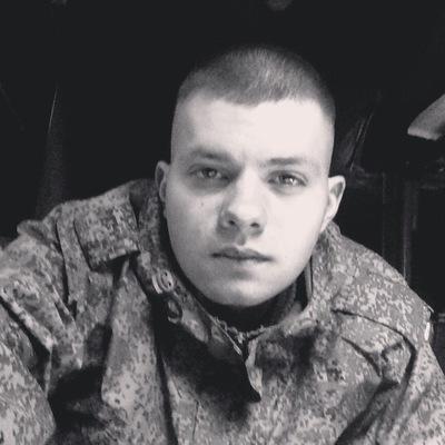 Саша Кочетов