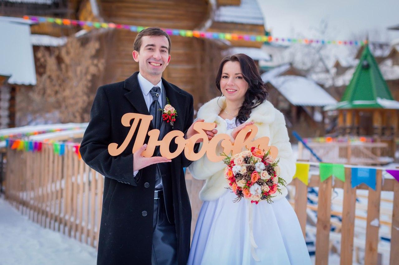 love story. свадебный танец