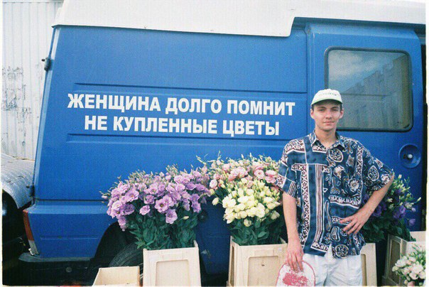 фото из альбома Дарьи Степановой №11