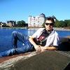 Vitaly Gurin