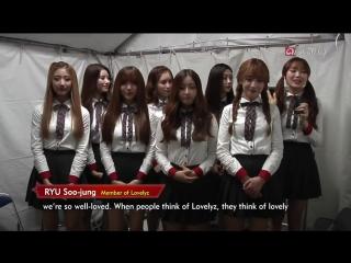 161004 ღ Lovelyz - Backstage ღ Showbiz Korea 2016 Korea-Japan Festival