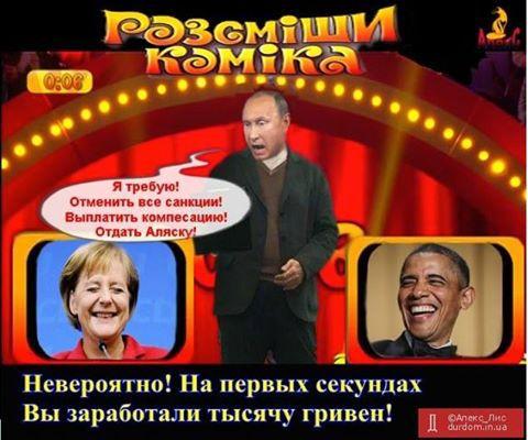 Некоторые чиновники НАПК делают все для провала е-декларирования, - Егор Соболев - Цензор.НЕТ 7613