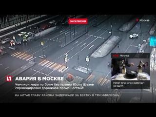 Чемпион мира по боям без правил Юсуп Шуаев спровоцировал ДТП, проехав на красный свет