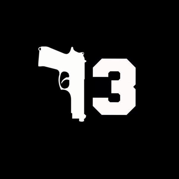 mafia 13