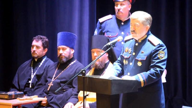 2013.10.12 г.Москва 20-ый съезд СКВРиЗ 3