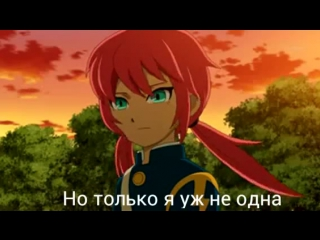 Kirino and Shindou 5 (rus.sub.)/Кирино и Шиндо 5 (рус.суб.)
