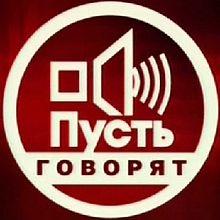 Требовавшая встречи с Путиным Линдси Лохан снялась для «Пусть говорят»