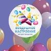 Второй Байкальский фестиваль воздушных шаров