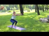 5 асан для похудения. Йога для стройности и красоты Workout  Будь в форме