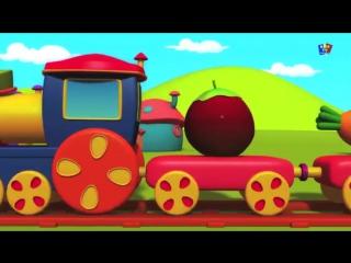 Паровозик Боб – Песенка про цифры _ более Боб поезд потешки