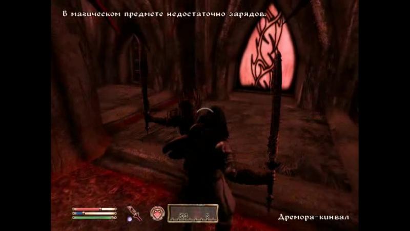 Oblivion s01e24 Врата Обливион у Скинграда