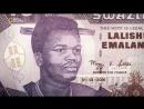 Без цензуры с Майклом Вэйром Абсолютная власть или Последний король Африки 2017
