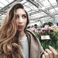 Александра Расторгуева