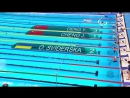 Swimming - Womens 150m IM SM4 final - Rio 2016 Paralympic Games