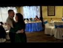 Свадьба любимой дочки. танец