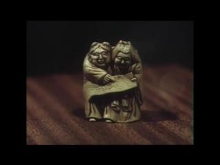 Каникулы Кроша смотреть онлайн 4 серии (все)
