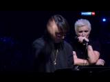 Диана Арбенина и Юрий Башмет - Катастрафически. Концерт