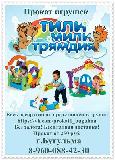 Βероника Κомиссарова