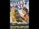 Rulers of the Sea (1939) Douglas Fairbanks, Margaret Lockwood