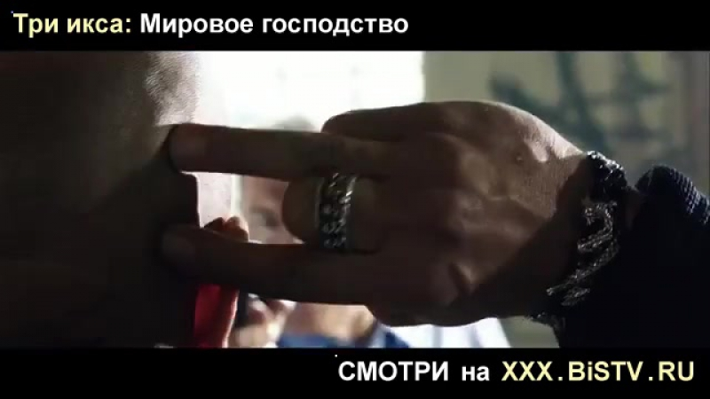 saundtreki-k-filmu-tri-xxx