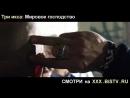 Саундтрек к фильму 3 икса 2017,Три xxx 2017,Три икса xxx 2002 смотреть онлайне,Скачать трек из ххх мировое господство,Три икса с