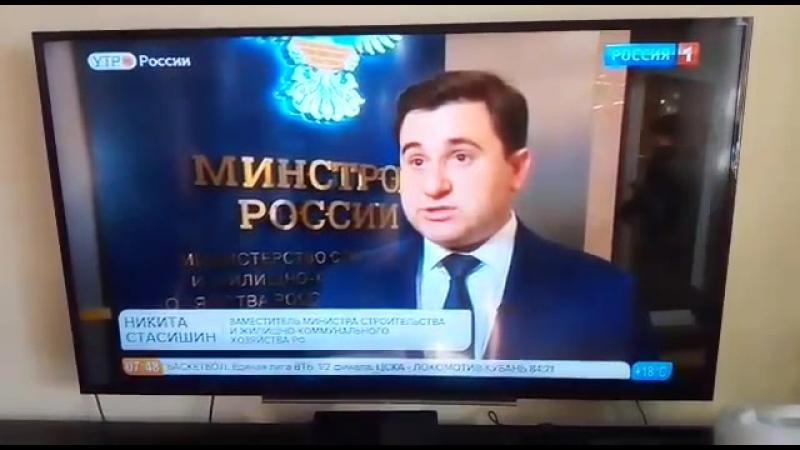 доброе утро на канале Россия 1